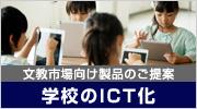 bn_app-education.jpg