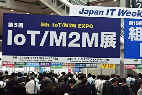 m2m2016_1.jpg