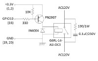 relay_schematic.jpg