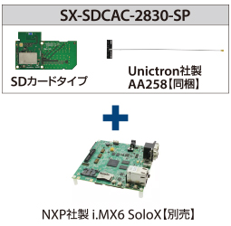 SX-SDCAC-2830-SP